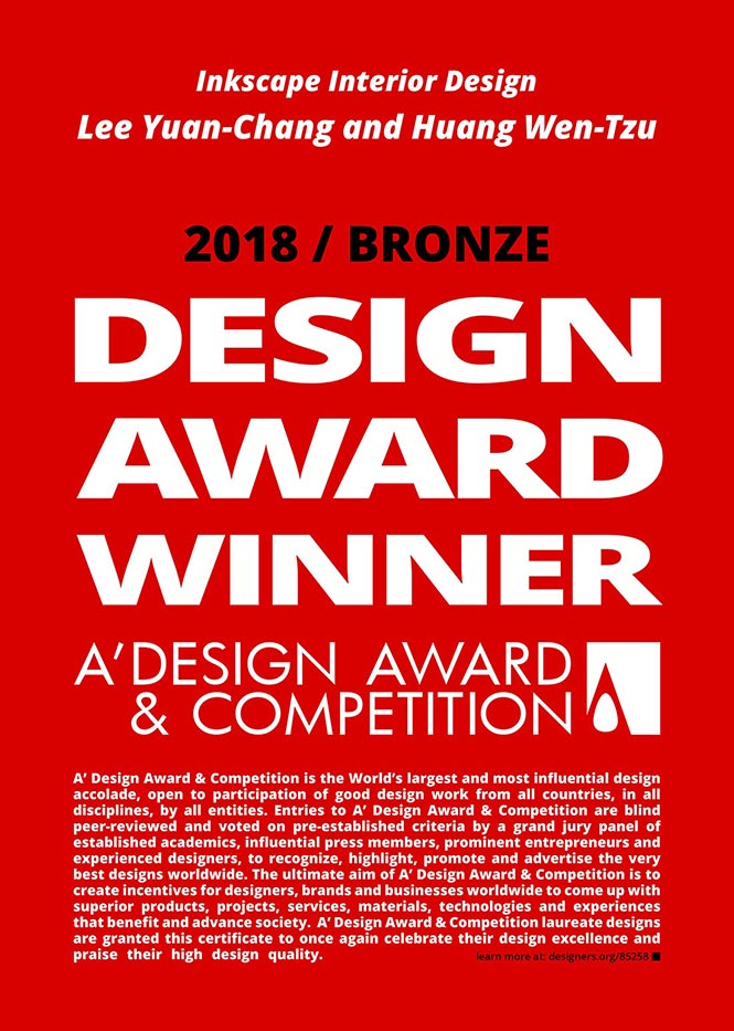 榮獲 2018義大利A'DESIGN BRONZE AWARD